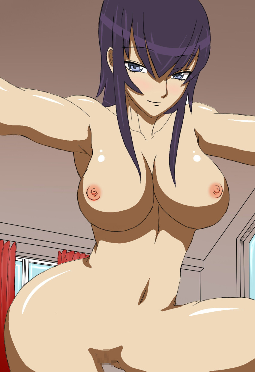 is what highschool of the about dead Where can i find daedra in skyrim